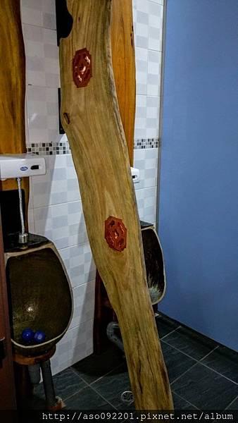 2017043023廁所便斗