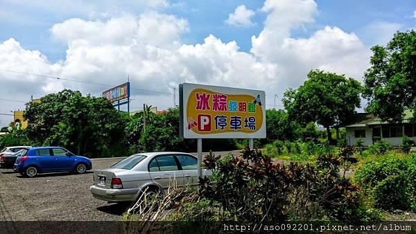 2017043024戶外停車場