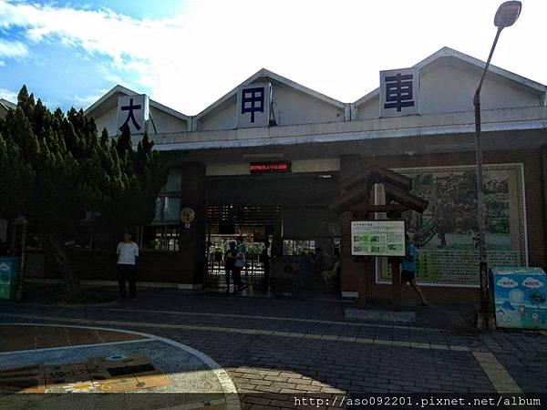 2017052512大甲車站入口