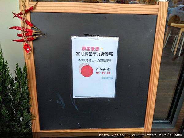 2017070917當月壽星九折優惠