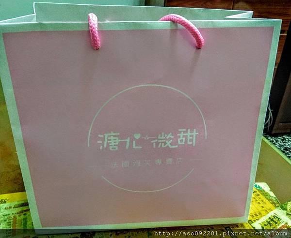2017071512精緻紙袋.jpg