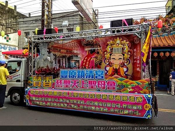 2017071824贊香鎮清宮車輛