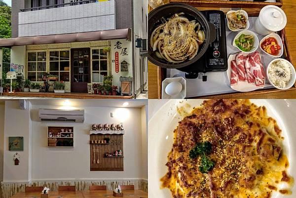 2017071901老屋家廚料理
