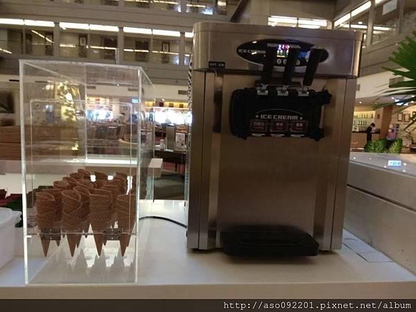 2018021090霜淇淋