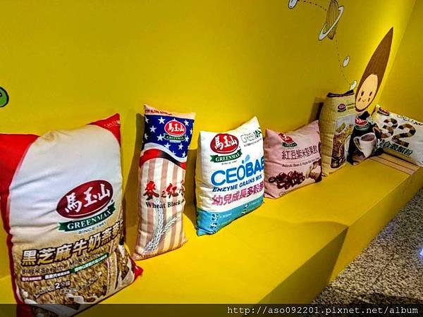 2018021734紅頂穀創開發的各種商品