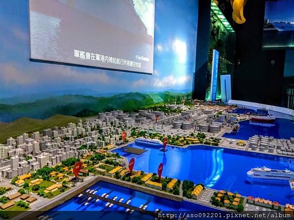 2018030126港埠立體模型