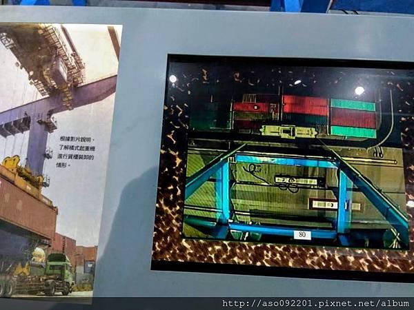 2018030130操作時攝影機螢幕