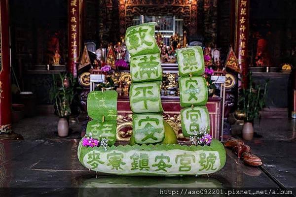 2018101515王船的果雕