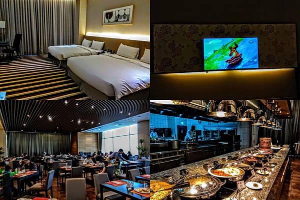 2018121801尚順君樂飯店