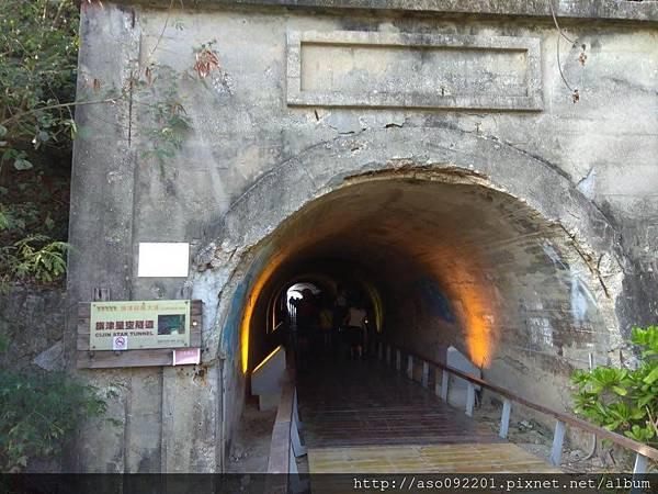 2018122018星光隧道入口