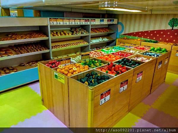 2018122904超級市場