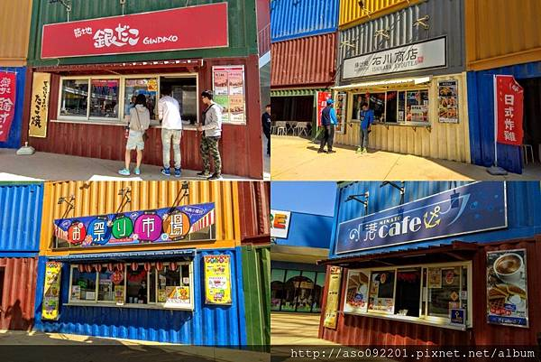 2019020815各種風格的貨櫃商場