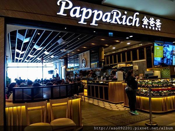 2019020838金色調的馬來西亞料理餐廳