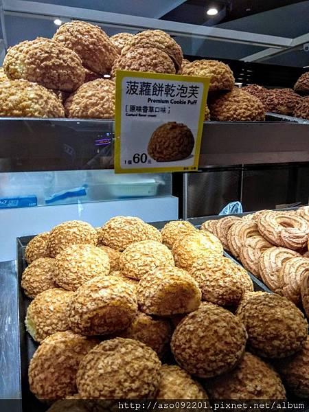 2019020855原味波蘿餅乾泡芙