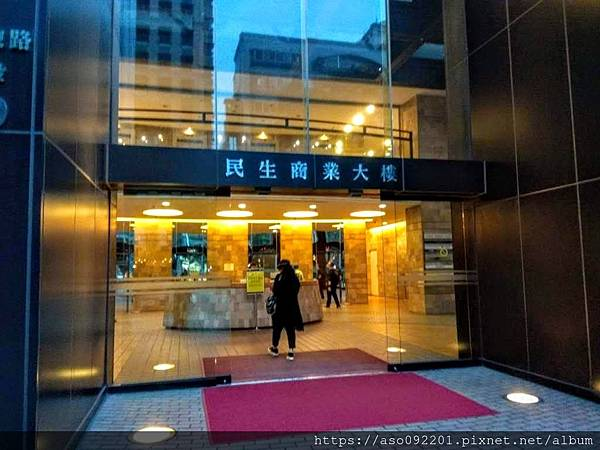 2019060907民生商業大樓.jpg
