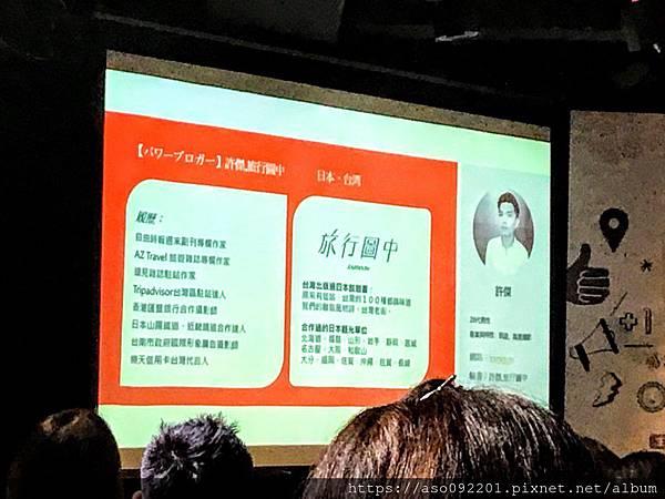 2019061040旅行圖中許傑.jpg