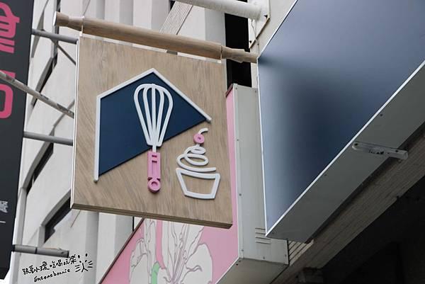 甜室22.JPG