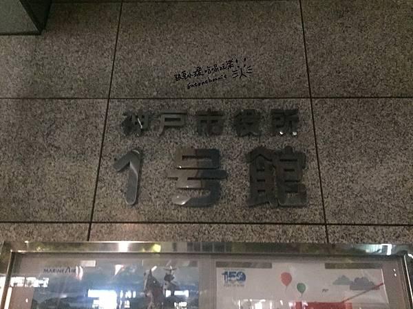 市役所02.JPG
