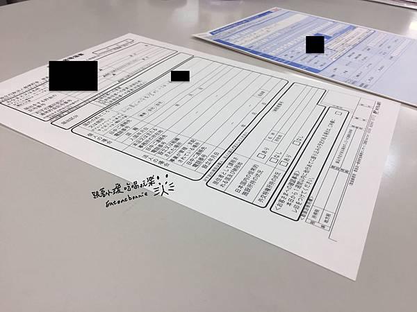 郵局開戶01.JPG