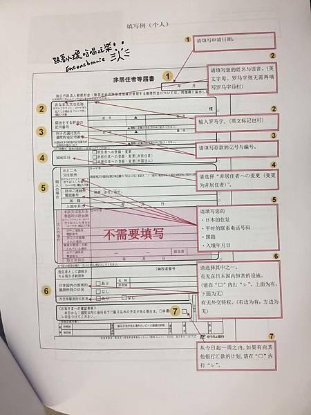 郵局開戶04.JPG