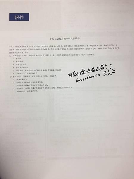 郵局開戶07.JPG
