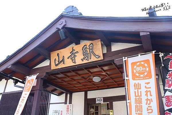 山寺11.JPG