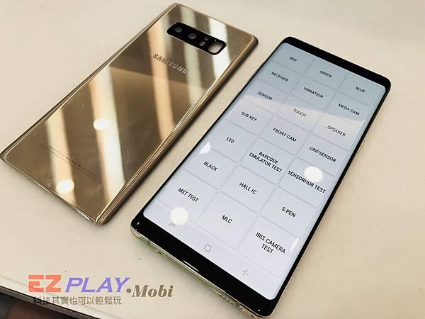 Samsung-Note8-螢幕更換_180611_0003.jpg