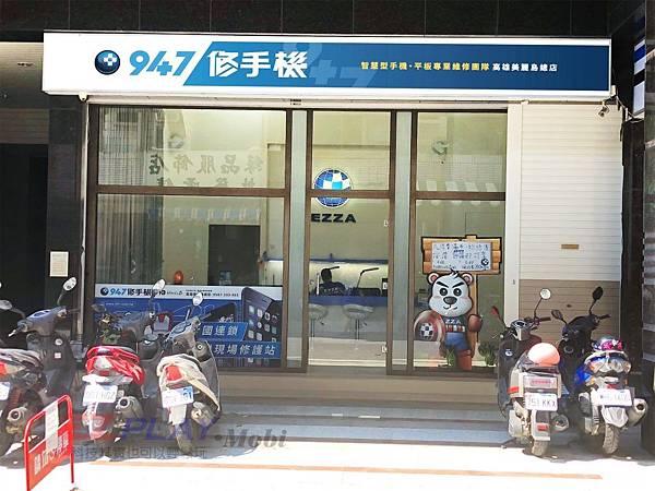 高雄美麗島總站_1_修-1024x768.jpg