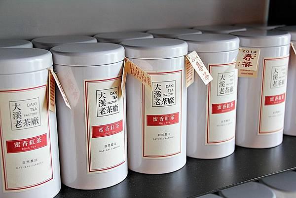 大溪老茶廠4