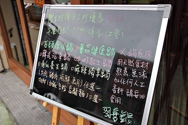 陶喜鍋14