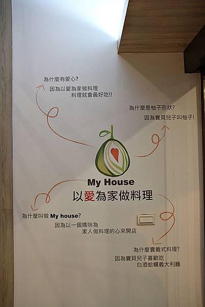my house 9