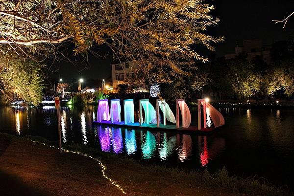 月津港燈節6