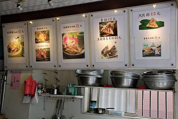 竹香肉粽5