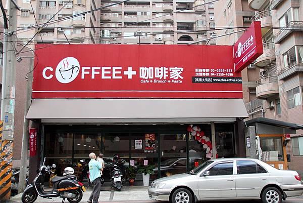 Coffee+14