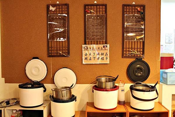 友間食堂12