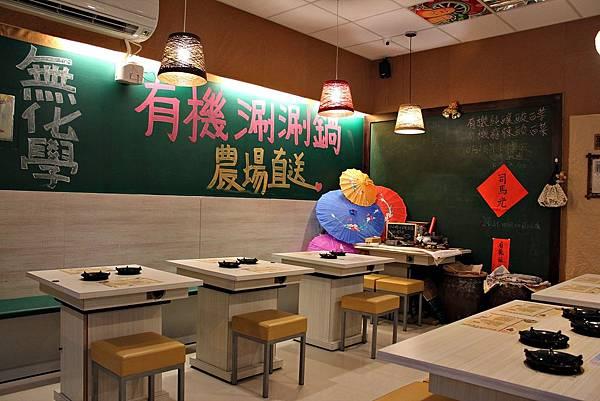 友間食堂8