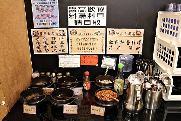 友間食堂9