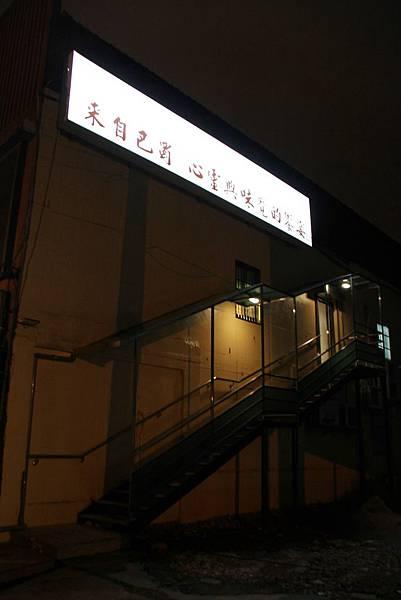 蜀山饌15