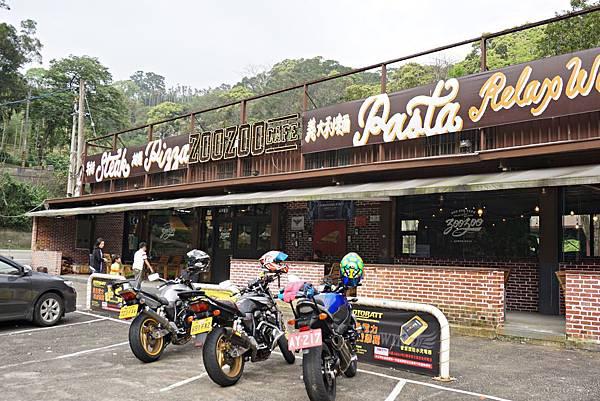 zoo zoo Cafe1