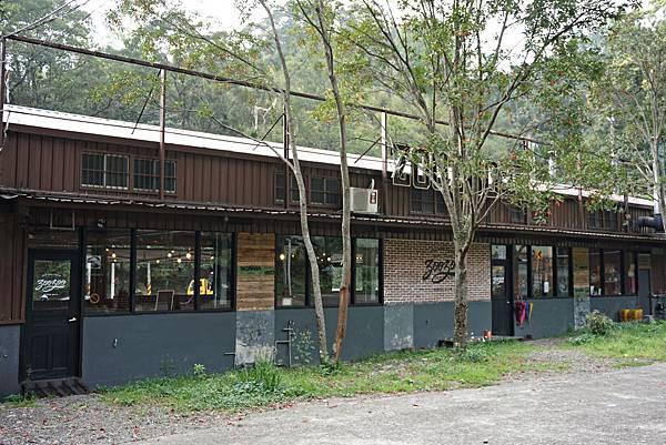 zoo zoo Cafe2