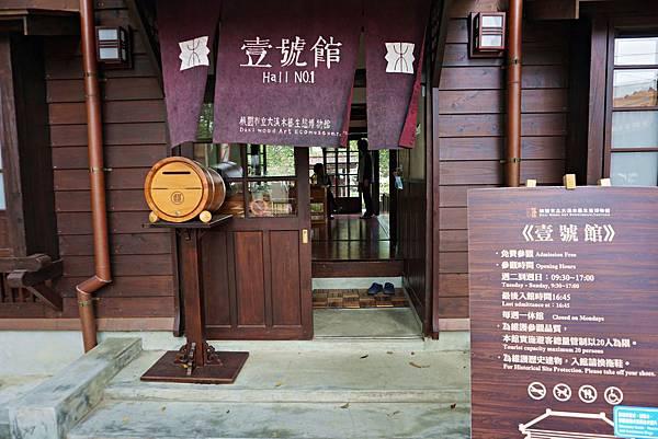 木藝生態博物館1