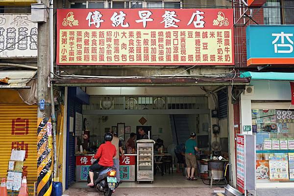 傳統早餐店1
