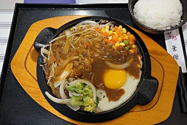 金園食尚館2