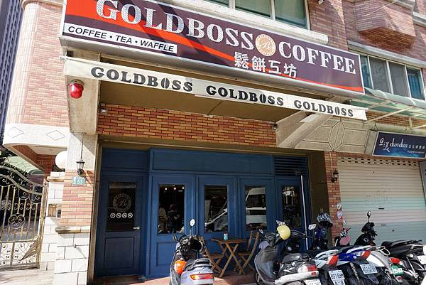 GoldBoss 12