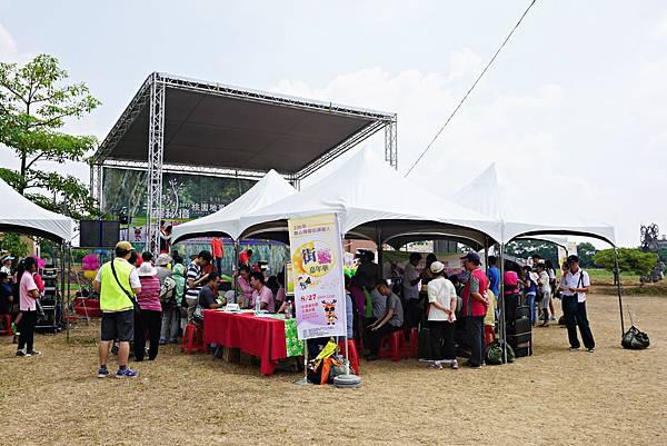 2017桃園地景藝術節 (5)