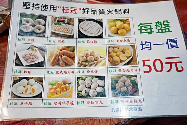 聚元砂鍋魚頭 (1)