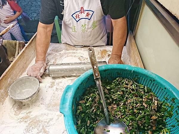 北真平韭菜盒 (2)
