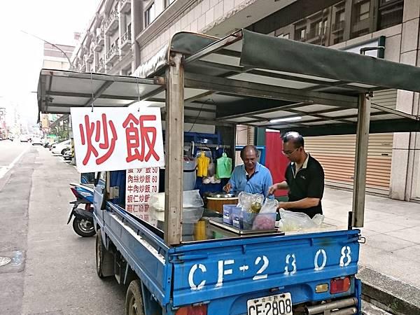 大業路餐車炒飯 (1)