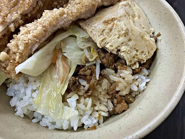 大小魯肉飯 (7)
