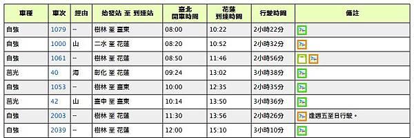 2011-06-17_151537.jpg